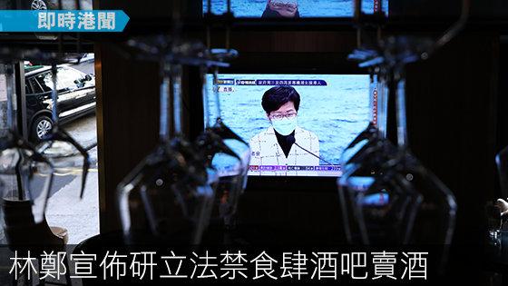 Diversos medios de comunicación internacionales aseguran que China miente sobre el coronavirus, que maquilla las cifras oficiales sobre la pandemia y que desaparece a los médicos y trabajadores de la salud que denuncian complicaciones en el avance contra la enfermedad en China