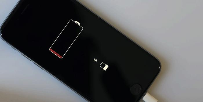 bateria al cero por ciento